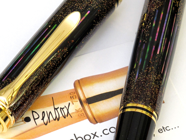 Pelikan Raden Starlight fountain pen.
